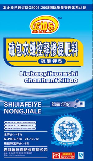 硫酸钾型.jpg