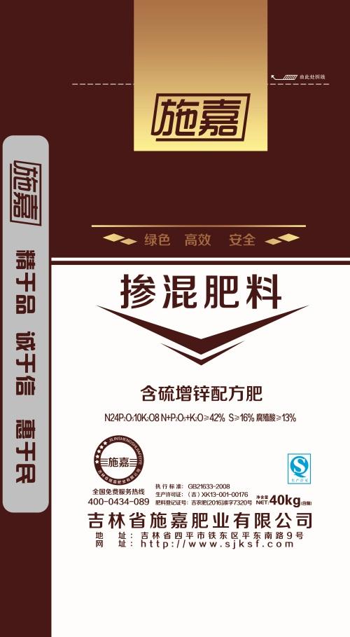 含硫增锌配方肥 (2).jpg